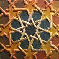 Azulejo de lacería Crédito: Wikipedia Commons