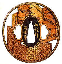 Tsuba japonesa Crédito: Wikimedia Commons