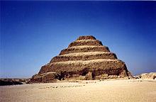 Pirámide escalonada Crédito: Wikipedia