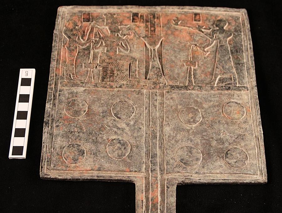 Relieve Osiris