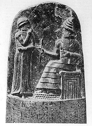 Matrimonio en el código de Hammurabi